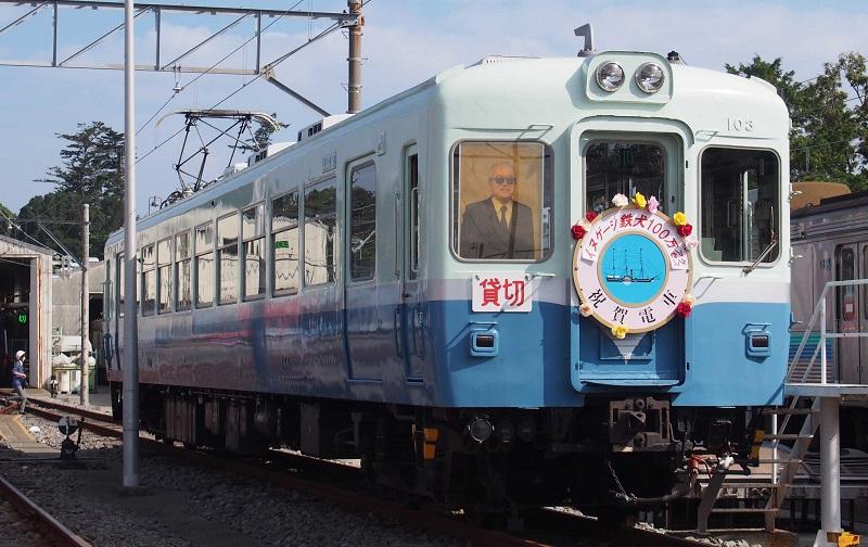 Pa266667
