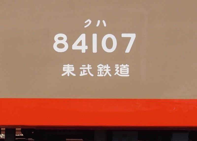 Pb217262