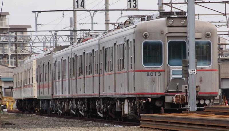 P2100424