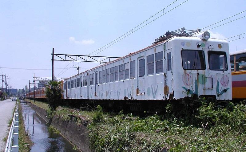 P5284962