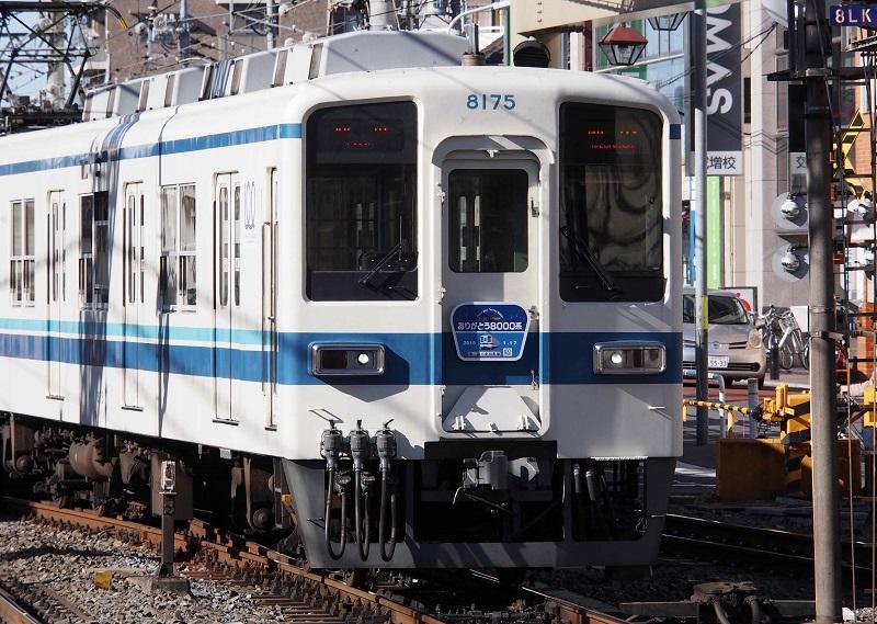 P1138270
