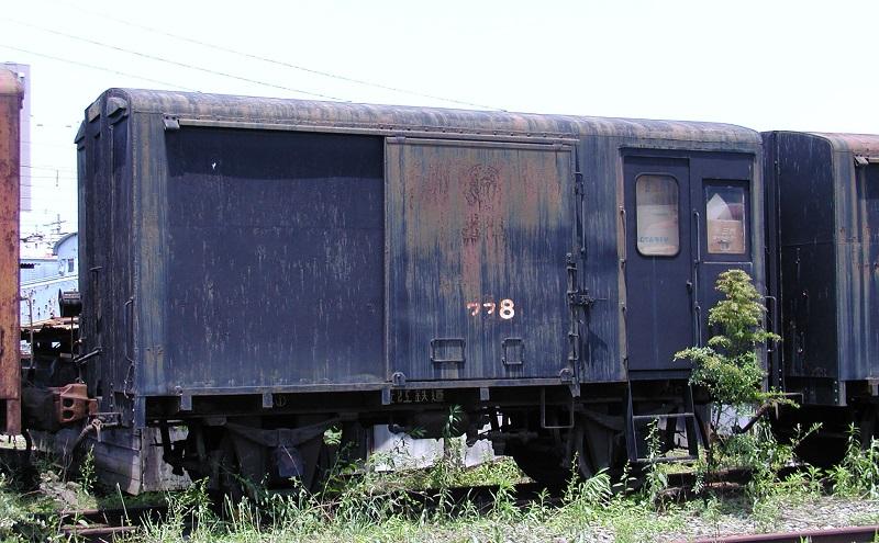 P5284940