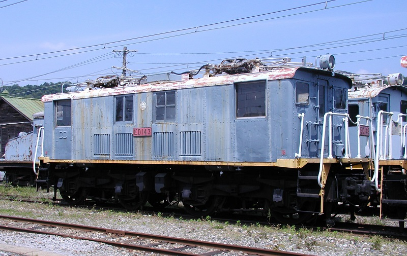 P5284974