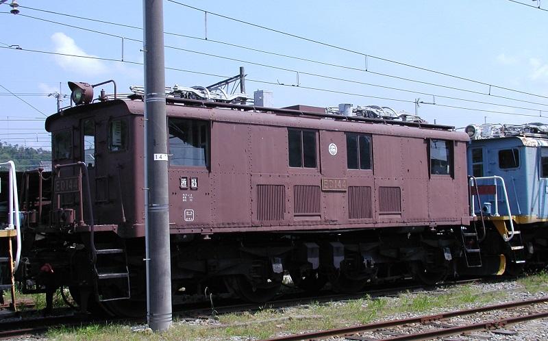 P5284975