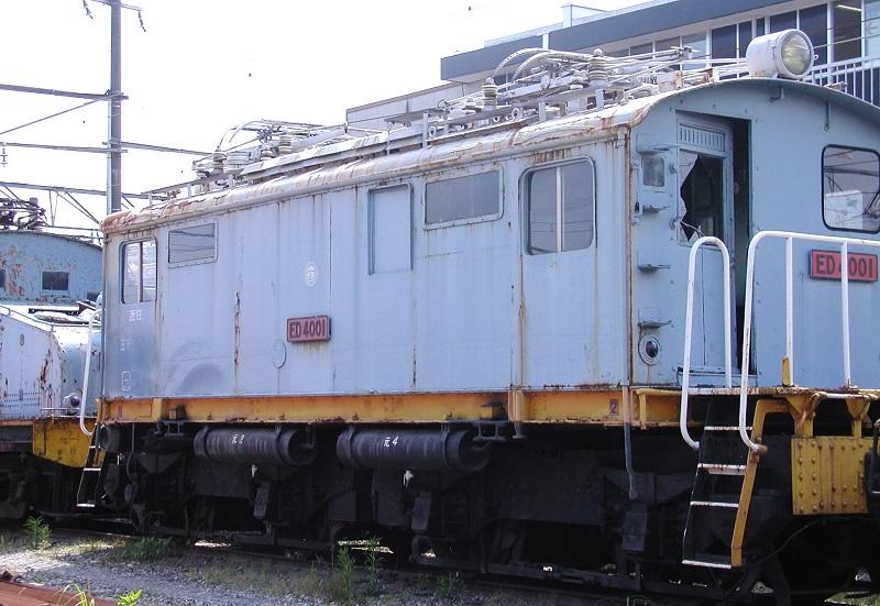 P5284977