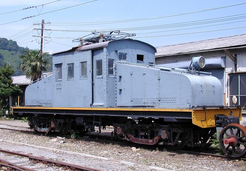 P5284984
