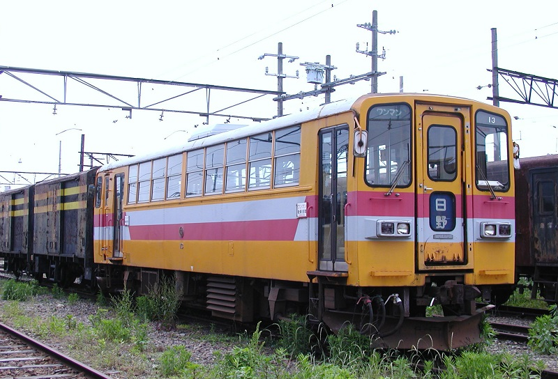 P5284993