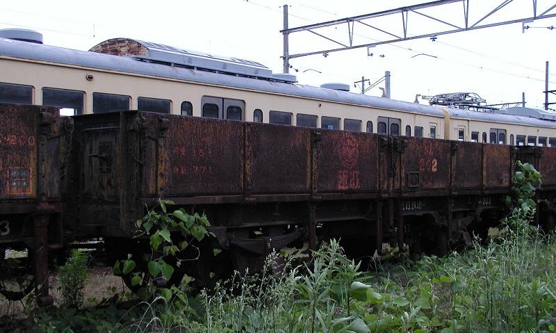P5284998
