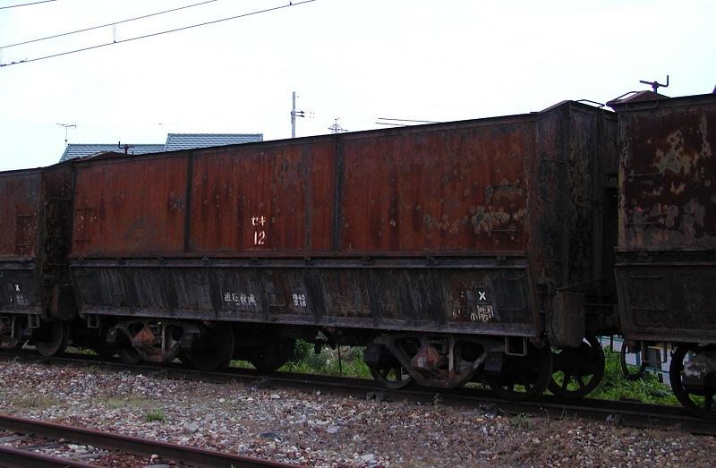 P5285001