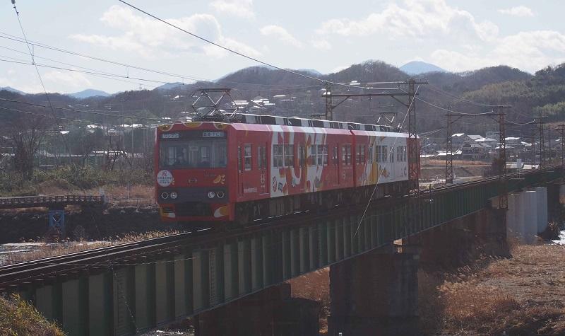 P2148784