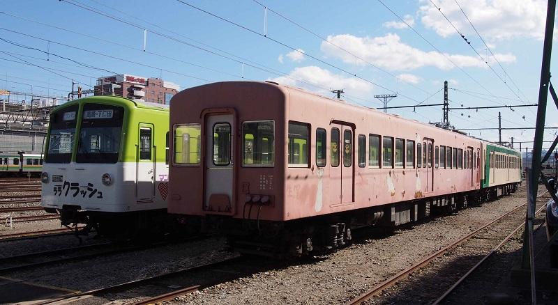 P2148794