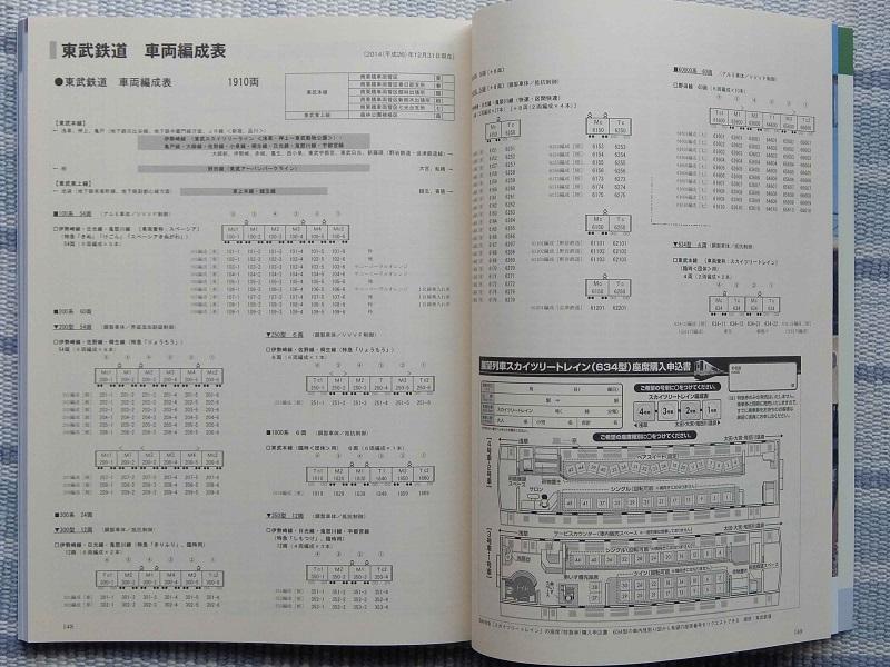 Dscf0556