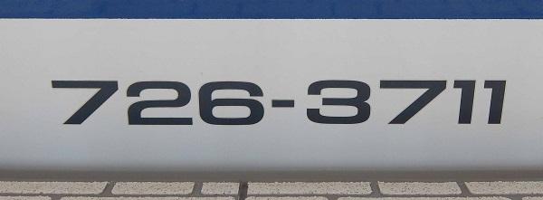 Dscf1145