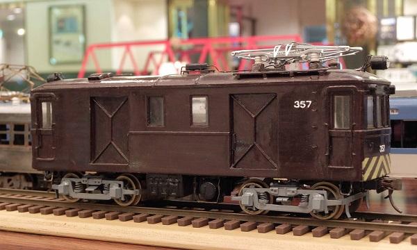Dscf1223