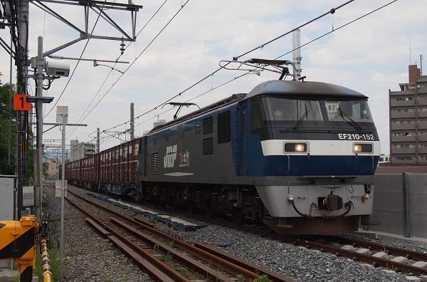 P5250639