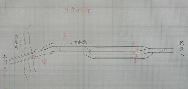 Dscf1838