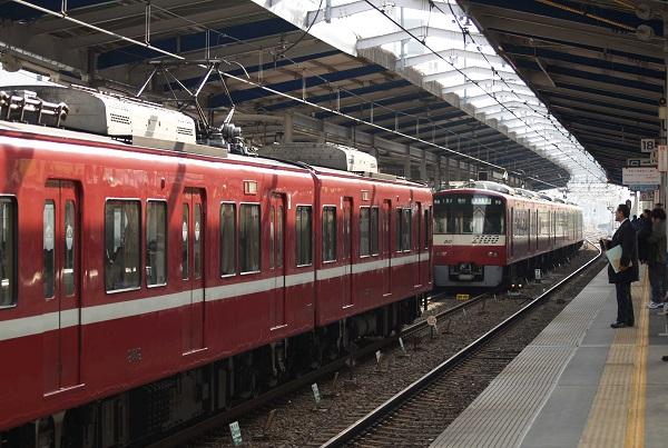 P3045388