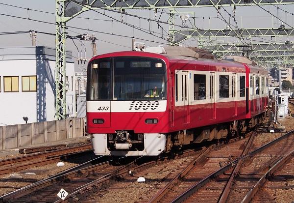 Pc250806