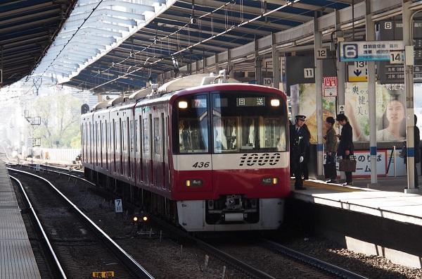 Pc250807