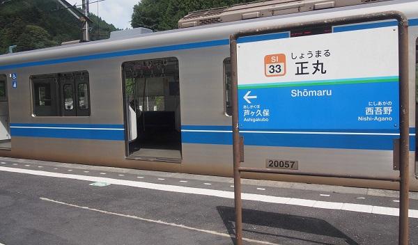 P9211513