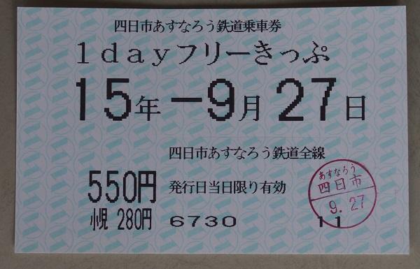 P9272001