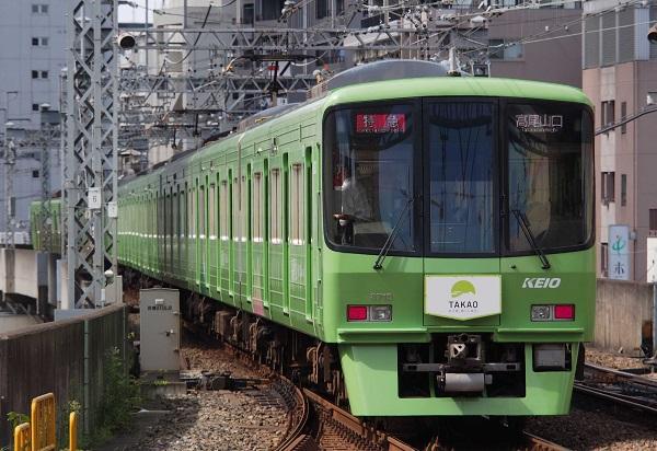 P9302162