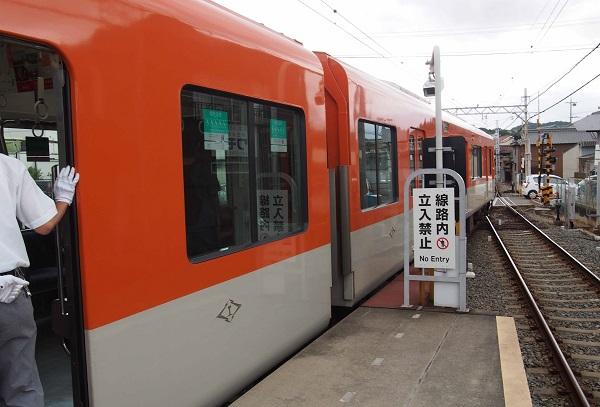 P9251850