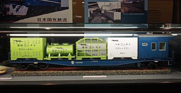 P1200053