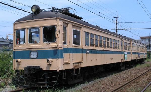 P8117924