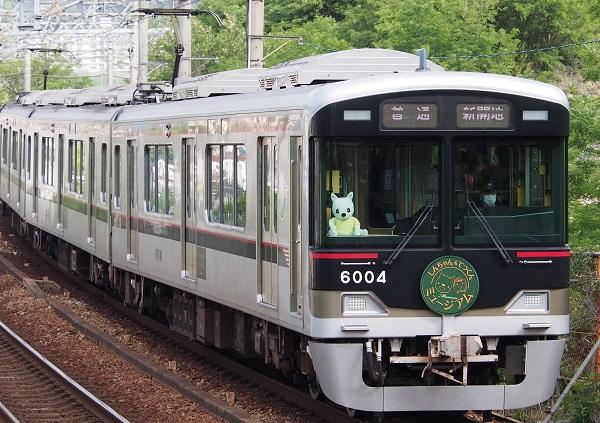 P5202490