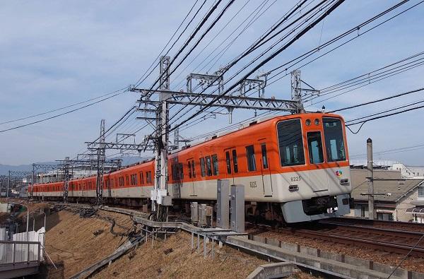 P2120359