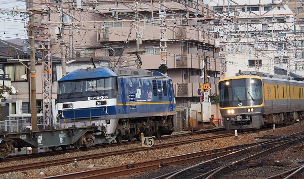 P2120420