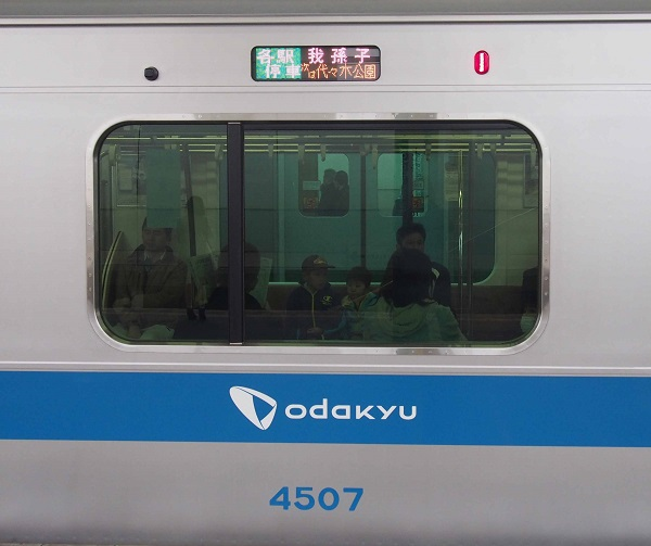 P4050719