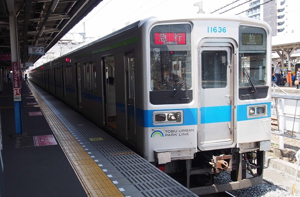 P4250993
