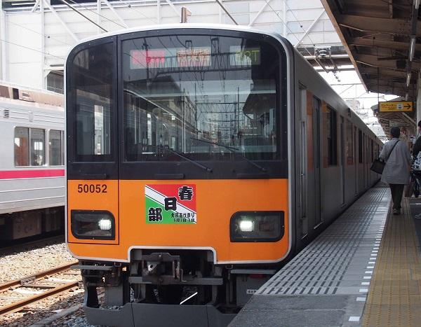 P4251008