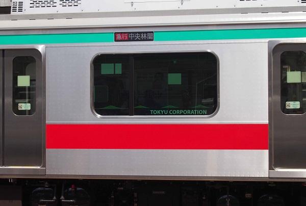 P4251011