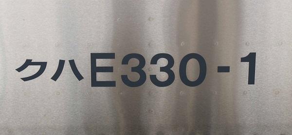 P4299527