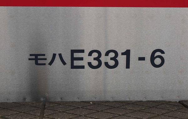 P4299528