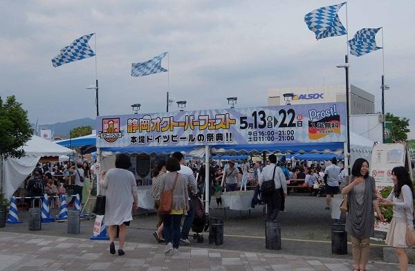 Dscf2629