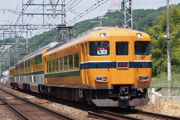 P5211309