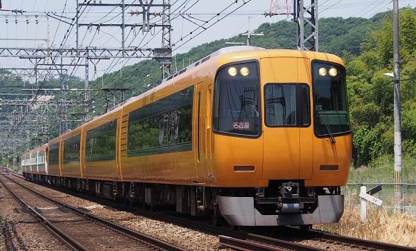 P5211315