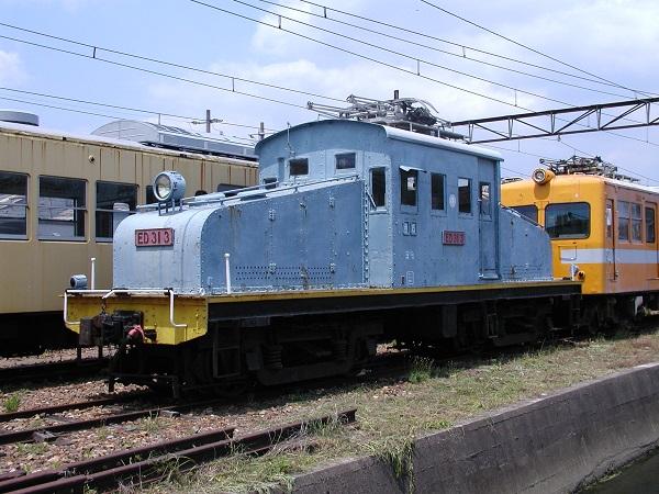 P5284967