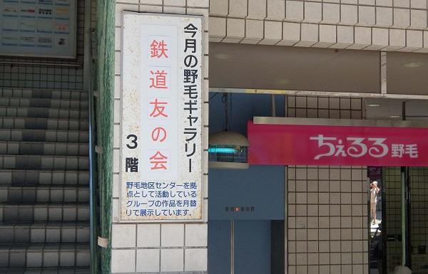 Dscf3110_2