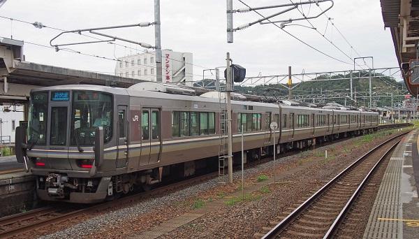 P9252215