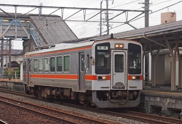 P9262341
