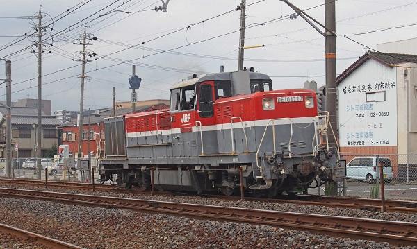 P9262346