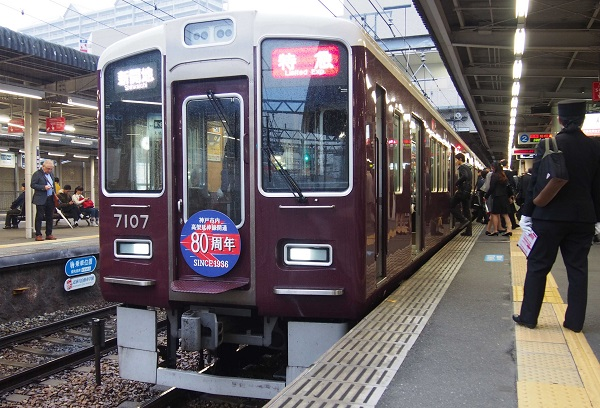 Pa282989