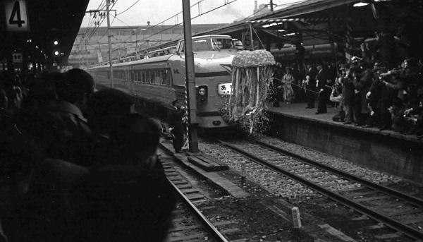 196612_0001
