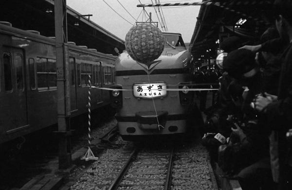 196612_0005