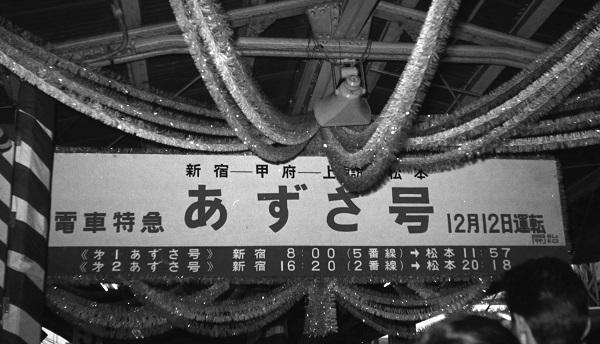 196612_0009